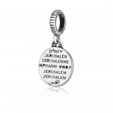 Jerusalem in Eight Languages Engraved on Sterling Silver Bracelet Charm