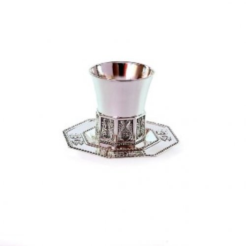 Junior Kiddush Cup with Matching Saucer - Silver Plated