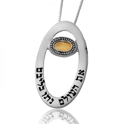 Kabbalah Necklace Empowering Change for the Better