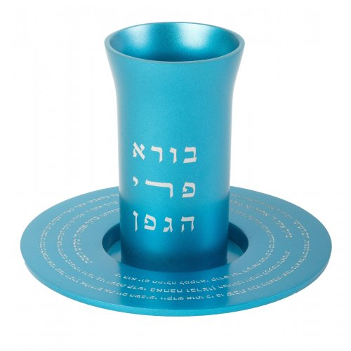 Kiddush Cup Set with Engraved Kiddush and Blessing Words, Turquoise - Yair Emanuel