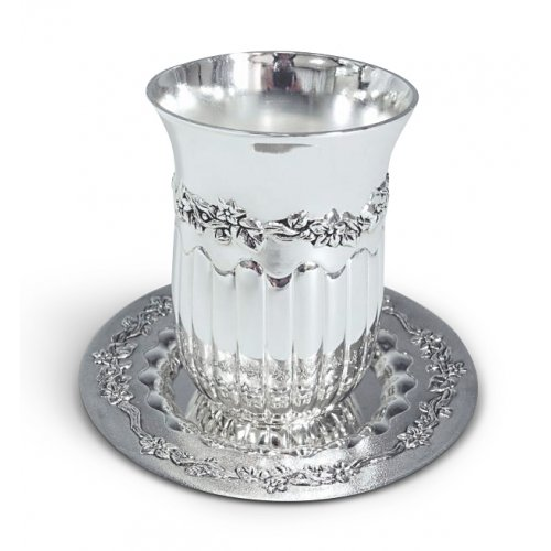 Kiddush Cup and Matching Saucer - Flower Design