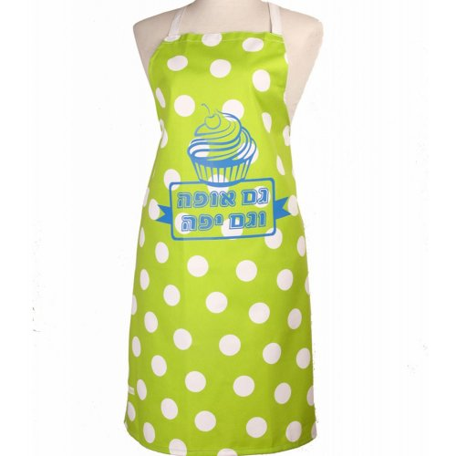 Kitchen Apron printed with