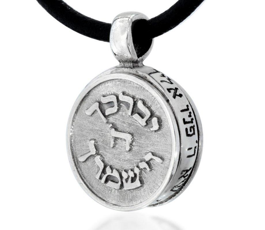 Kohens blessing kabbalah pendant on black cord canaan online kohens blessing kabbalah pendant on black cord aloadofball Choice Image