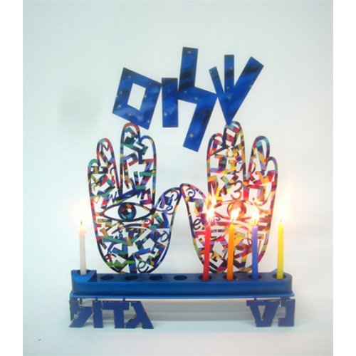 Laser Cut Metal Colorful Hanukkah Menorah, Hamsa Shalom Blessing - David Gerstein