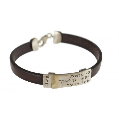 Leather Men Bracelet with Gold Band & Sterling Silver Hebrew Travelers Prayer - Studio Golan