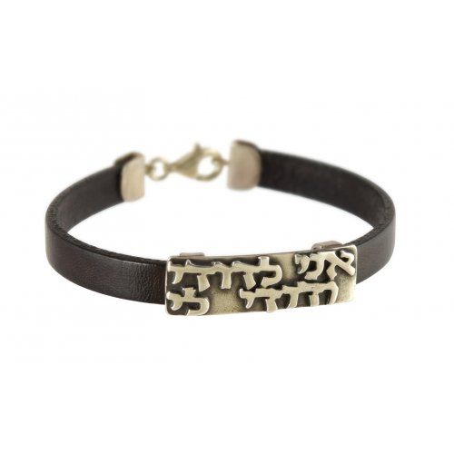 Leather Men Bracelet with Sterling Silver Hebrew Ani Ledodi Vedodi Li Prayer - Studio Golan