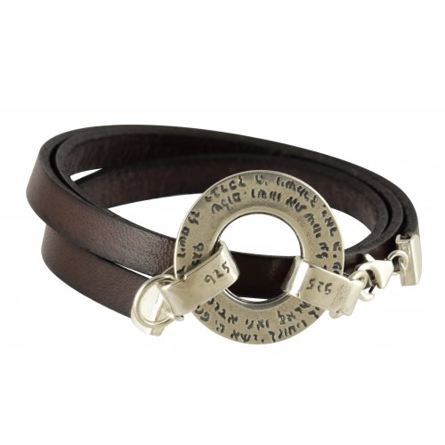Leather Triple-wrap Men Bracelet with Silver Ana Bekoach Aaronic Blessing - Studio Golan