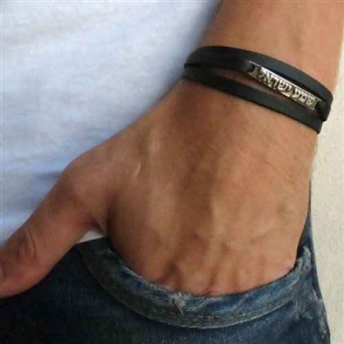 Man's triple Wrap Black Leather Bracelet with Shema Yisrael Element - Galis