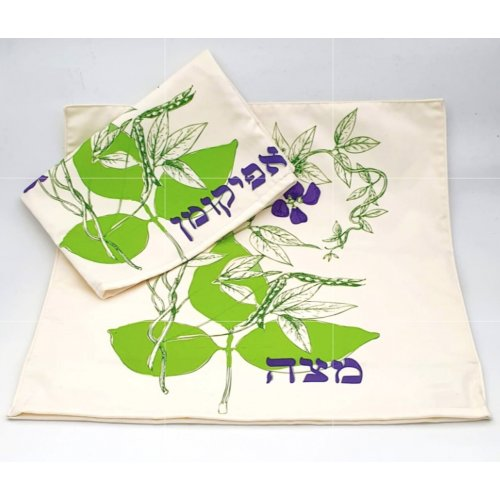 Matzah Cover and Afikoman Set with Green Leaves of Spring - Barbara Shaw