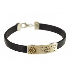 Men Leather Bracelet with Sterling Silver Hebrew Shema Prayer & Gold Star of David - Studio Golan
