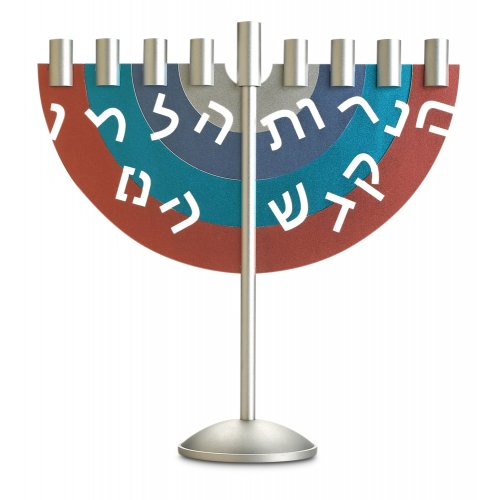 Menorah by Benny Dabbah - Blue and Rust Color