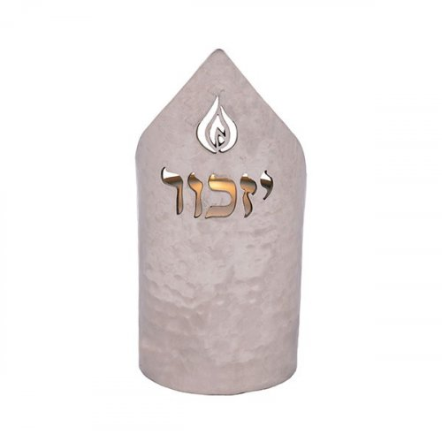 Metal Flame-Shaped Yahrzeit Memorial Candle Holder, Cut Out Yizkor - Yair Emanuel