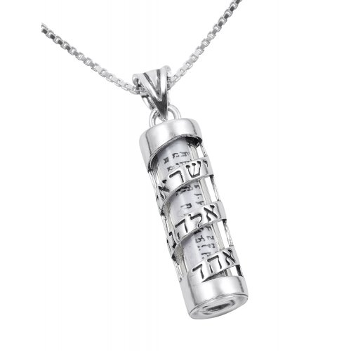 Mezuzah Necklace Pendant Spiral Hebrew Shema Yisrael in Sterling Silver