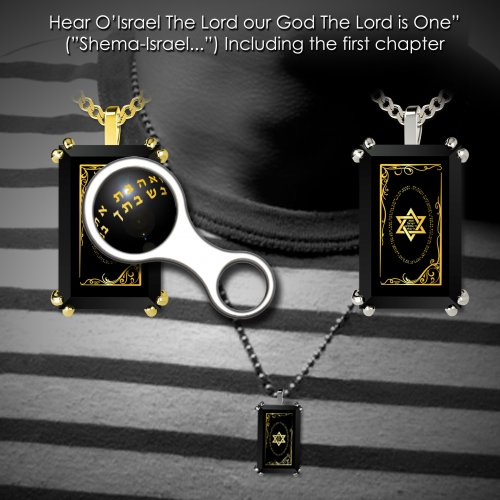 Nano Mens Gold Plated Pendant with Star of David and Shema