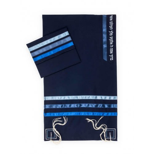 Navy Blue Tallit Set with Sporty Blue Stripes with Kippah and Bag by Ronit Gur