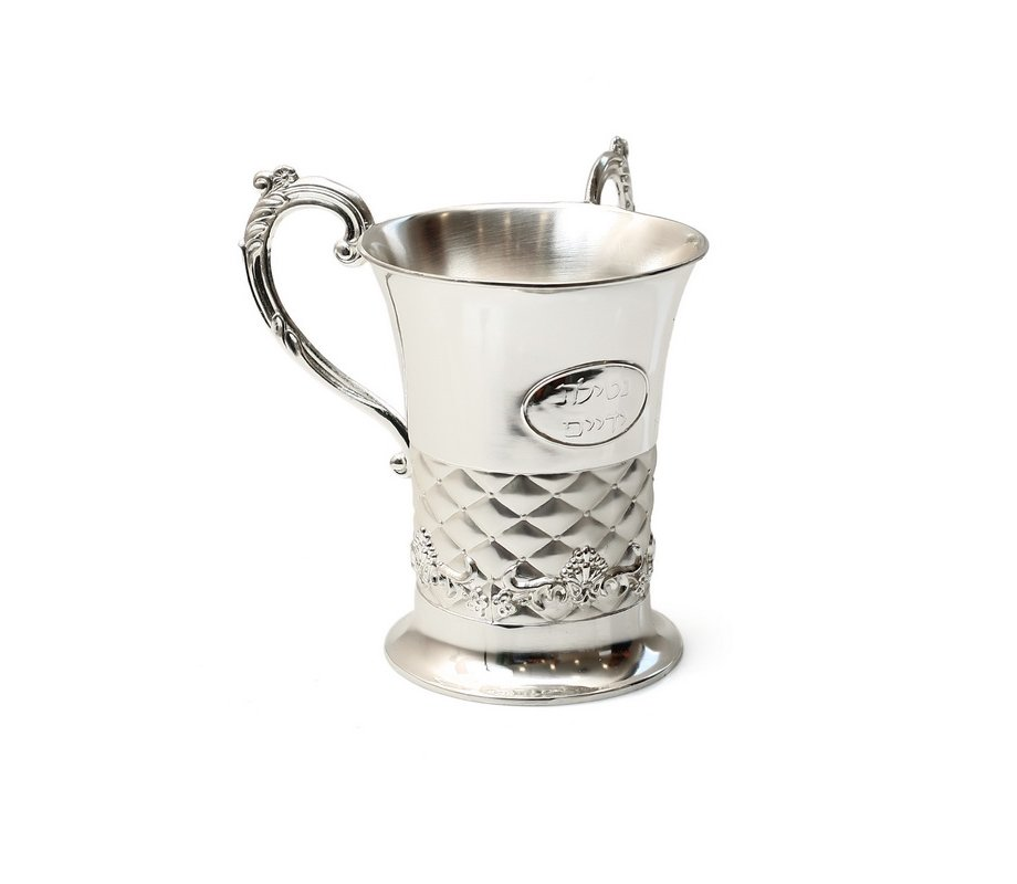 Netilat Yadayim Cup Matte And Shiny Canaan Online Com