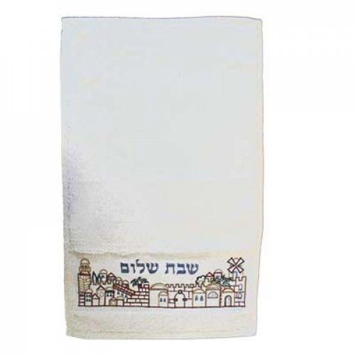 Netilat Yadayim Towel, Embroidered Jerusalem and Shabbat Shalom - Yair Emanuel