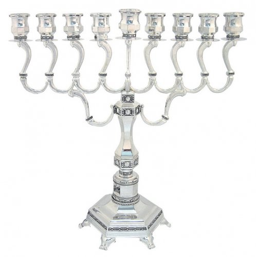 Nickel Plated Chanukah Menorah with Graceful Branches
