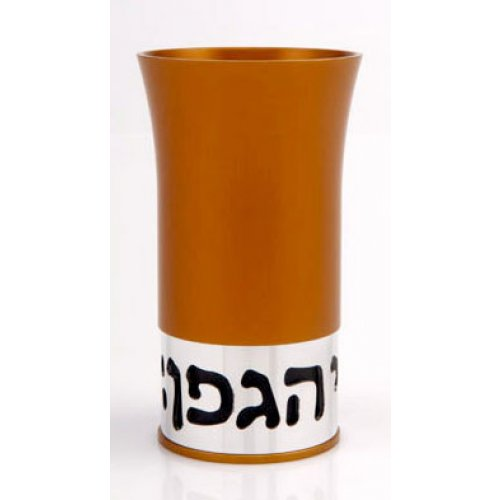 Orange Hagafen Kiddush Cup- Agayof