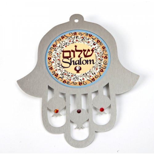 Peach Shades Stainless Steel Wall Hamsa Shalom - Hebrew English by Dorit Judaica
