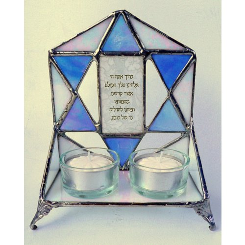 Pearly Star of David Candleholder by Friekmanndar