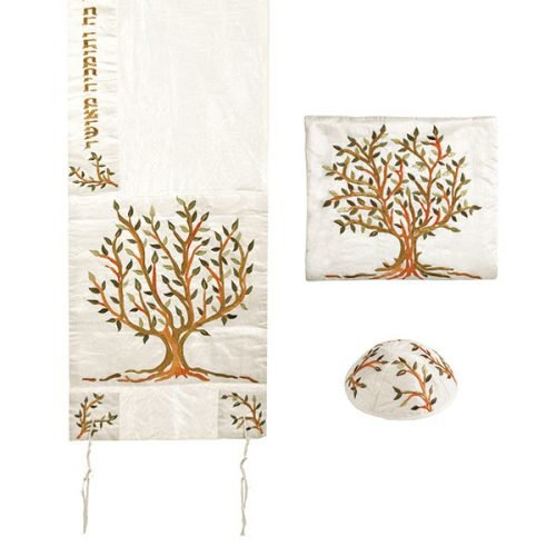 Polysilk Tallit Set Embroidered Brown and Green Tree of Life - Yair Emanuel