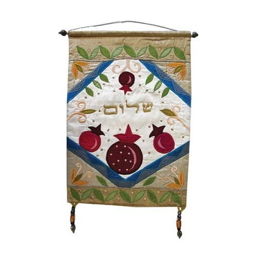 Pomegranate Wall Hanging Embroidered Applique Silk by Yair Emanuel