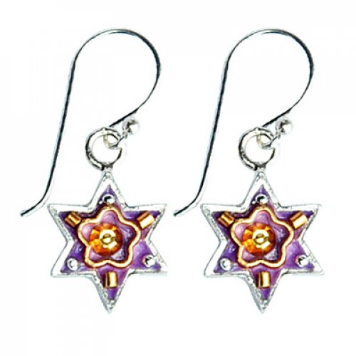Purple Flower Star of David Earrings - Ester Shahaf
