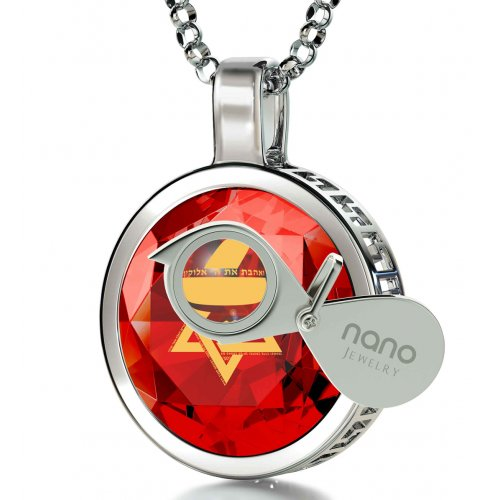Red Silver Star of David Necklace with Shema Yisrael Prayer by Nano Jewelry