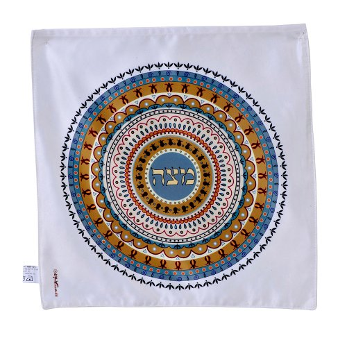 Satin Matzah Cover with Pomegranate Mandala Design and word Matzah - Dorit Judaica