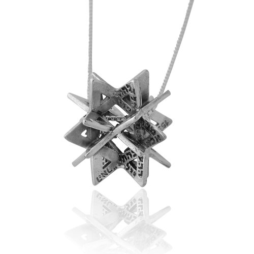 Secrets of the Merkava Pendant Necklace Kabbalah by HaAri Jewelry
