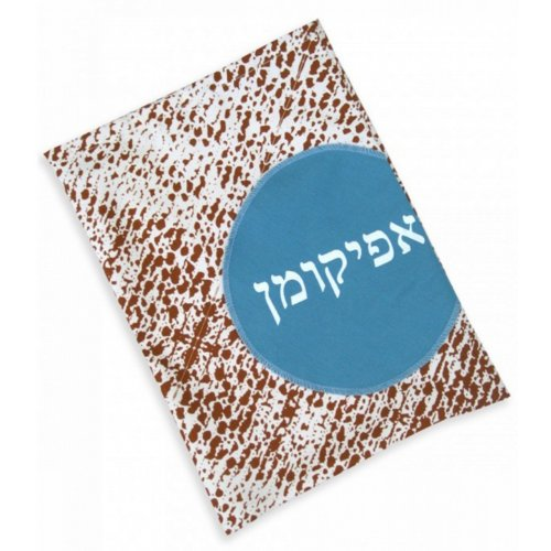 Seder Night Afikoman Bag, Brown Speckled Matzah Design - Barbara Shaw