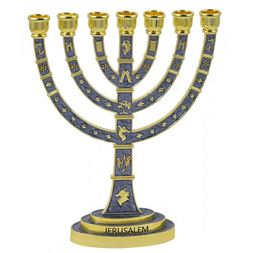 Seven Branch Enamel Plated Menorah with Judaic Decorations - Gray