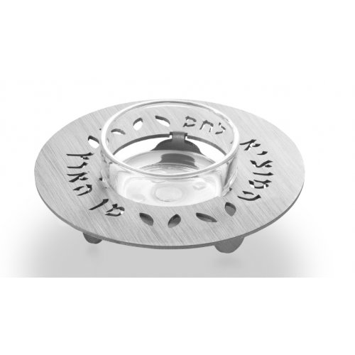 Silver Anodized Aluminum Round Salt Holder for Shabbat by Adi Sidler