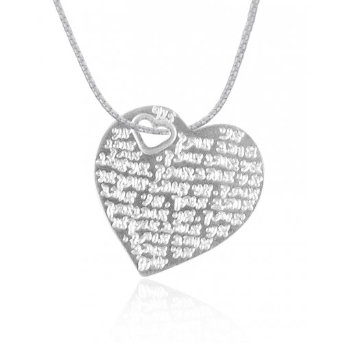 Silver I Love You Pendant by Golan Studio - English-Hebrew