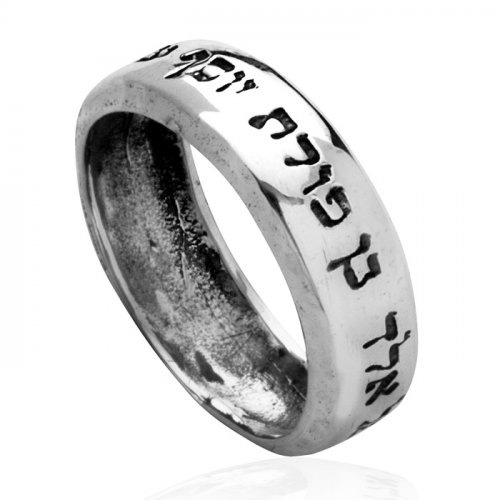 Silver Kabbalah Ring against the evil eye - Ha'Ari