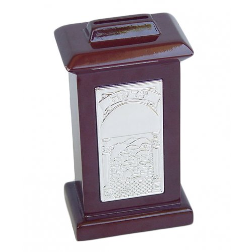 Silver Plated Wood Old-City Jerusalem Tzedakah Box