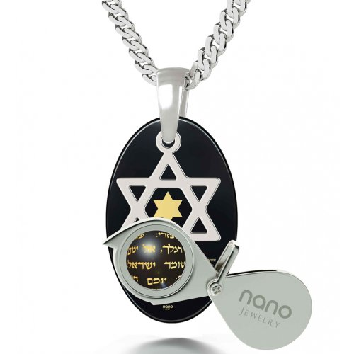 Silver Song of Ascents Jewish Pendant By Nano Jewelry
