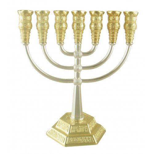 Silver-Gold Color Jerusalem 7 Branch Menorah