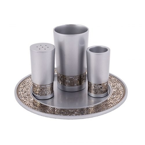 Silver-Gray Aluminum Havdalah Set with Gold Jerusalem Band - Yair Emanuel