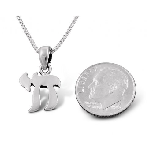 Small Chai Necklace Hebrew Letters Pendant in 925 Sterling Silver with Chain