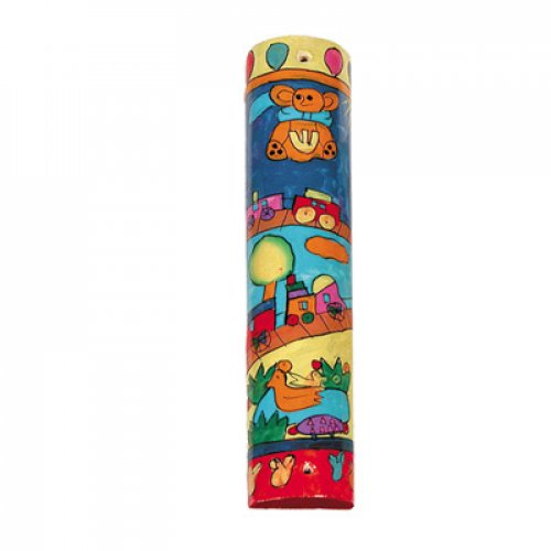 Small Hand Painted Wood Mezuzah Case, Children's Train and Toys - Yair Emanuel