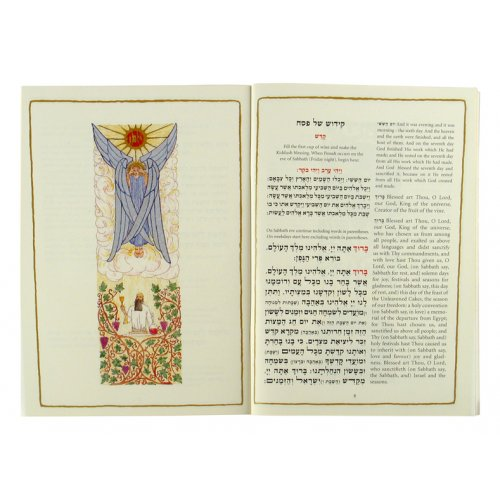 Softcover Passover Haggadah with English Translation