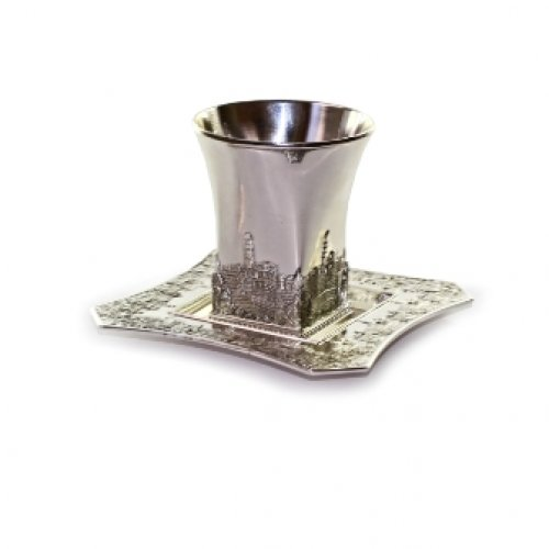 Square Jerusalem Kiddush Cup and Plate