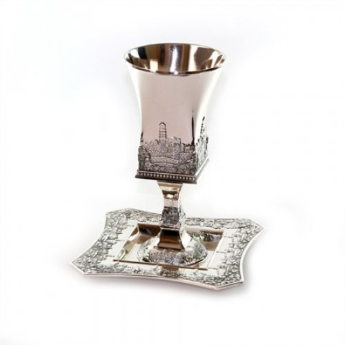 Square Kiddush Cup on Stem with Matching Tray - Jerusalem