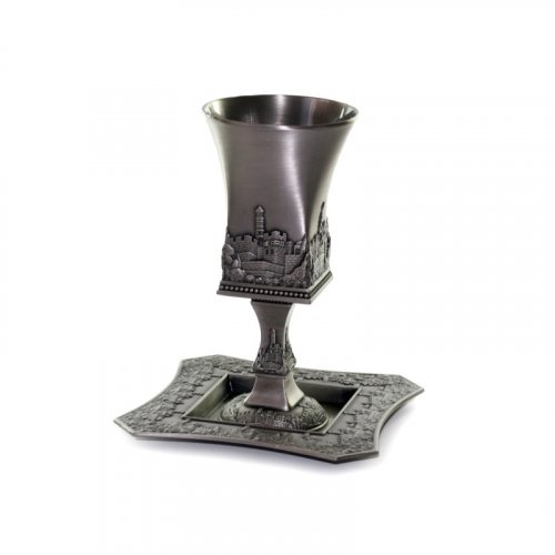 Square Shape Pewter Kiddush Cup on Stem with Matching Tray, Pewter - Jerusalem Design