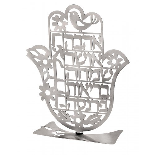Stainless Steel Free Standing Hamsa Blessing Words - Hebrew BY Dorit Judaica