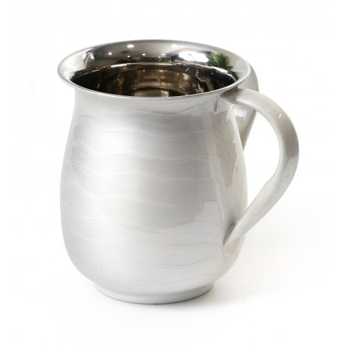 Stainless Steel Netilat Yadayim Wash Cup, Wave Design - Ivory