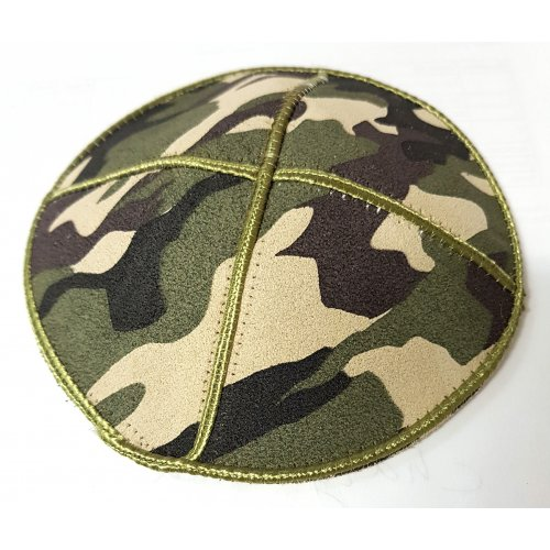 Suede Kippah with Camouflage Design
