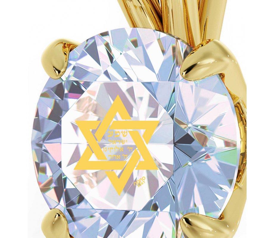 d0f607b680c48 Swarovski Star of david Shema Necklace in Gold Plate - Nano Gold